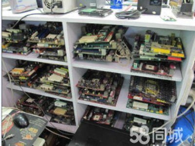 宁波市鄞州三星电子销售服务中心二分店