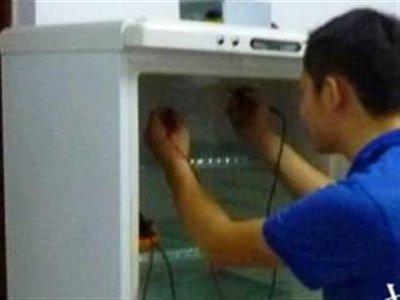 青羊区冰箱家电设备维修部