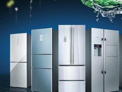 光明区澳柯玛冰箱维修服务电话