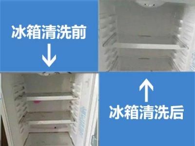 宁波澳柯玛冰箱维修服务电话--邦远维修服务中心
