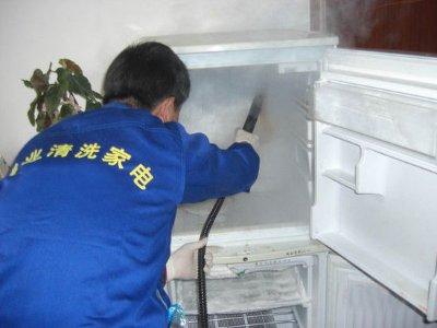 潼南区冰箱维修服务部
