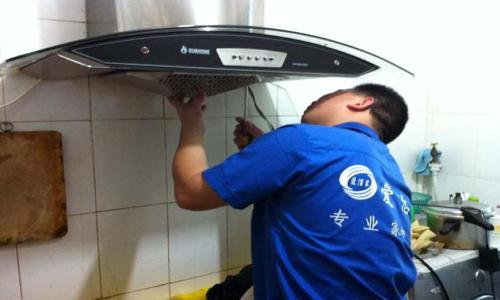 上海方太抽油烟机维修服务电话