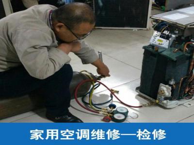 成都奥克斯2-3P空调声音特别大维修
