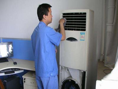 上城区三洋空调维修服务电话--绿欣苑维修服务中心
