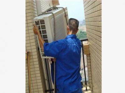 和平区东芝空调维修服务电话