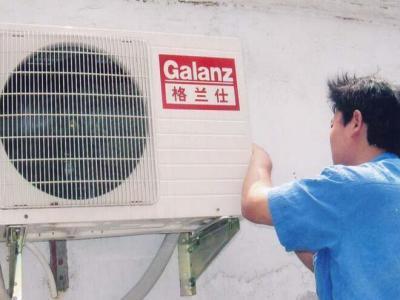 延庆区科龙空调维修电话(全国24小时)--明盛维修服务中心