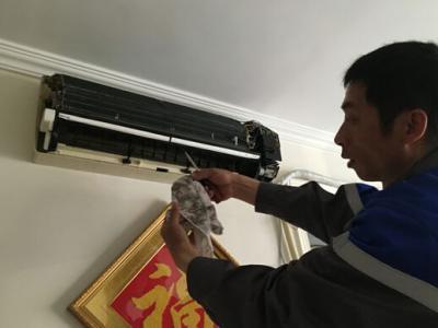 蔡甸区科龙空调维修电话--和美服务网点