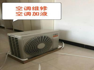 武侯区LG空调维修电话(全国24小时)--启明服务中心