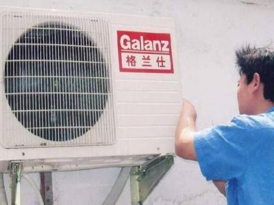 上海青浦区同益家庭设备维修中心