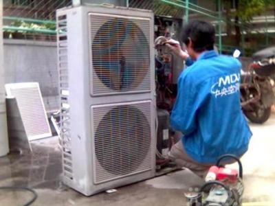 长沙海信空调维修电话--益百永服务中心