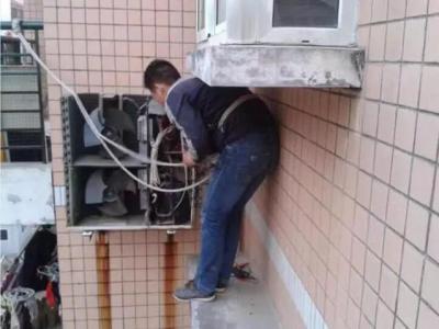 法库县格兰仕空调维修电话--安安美服务部
