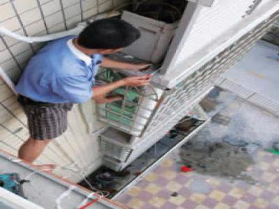 息烽县海尔空调维修服务电话--尼鸿服务点