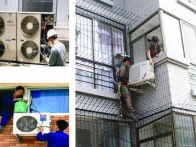 沈阳铁西区扬识家庭设备维修中心