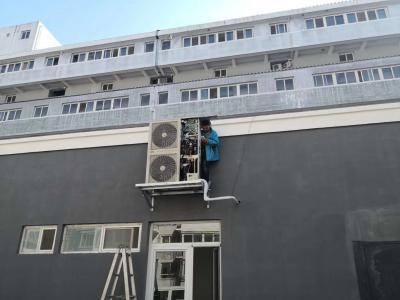 鼓楼区三洋空调维修电话--亨鑫仁维修服务中心