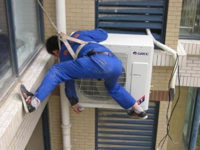 江都区海尔空调维修服务电话--盛世服务部