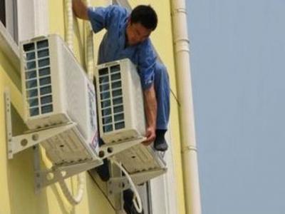 上海奥克斯空调维修电话(全国24小时)--盈成服务网点