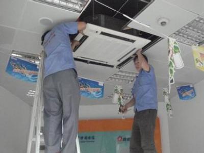 上海普陀区家电维修服务中心