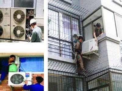越秀区开利空调维修电话--本万飞服务部