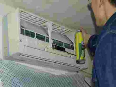 南川区东芝空调维修电话--新东服务网点