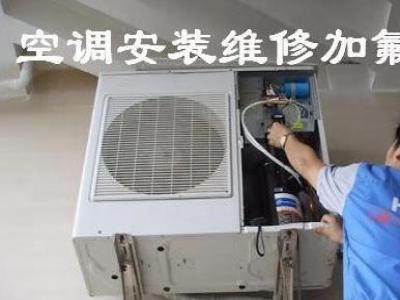 长沙长沙县家电维修服务中心