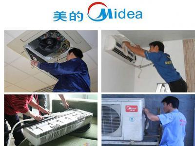 天津蓟州区欣兴旺家庭设备维修中心
