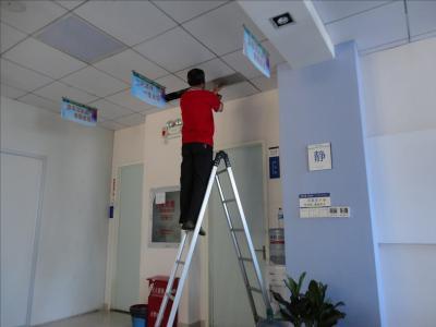 广州约克空调维修电话