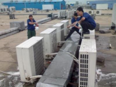广州家电维修服务中心