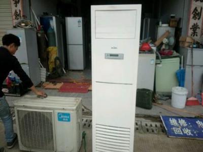宁波海曙区尊海家庭设备维修中心