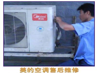 深圳家电维修服务中心