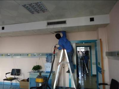济南海尔空调维修电话--欣兴旺服务网点