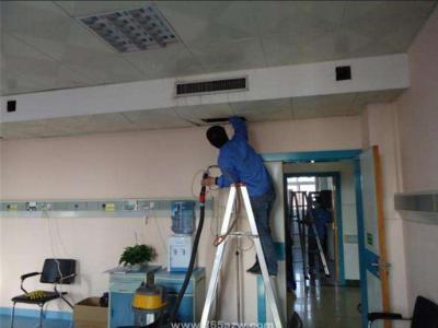 南宁永利电器维修营业部江南区店
