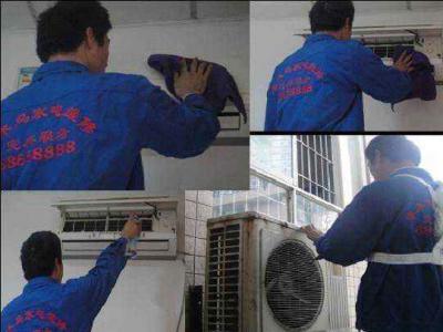 北京开利空调维修服务电话--晶优服务中心