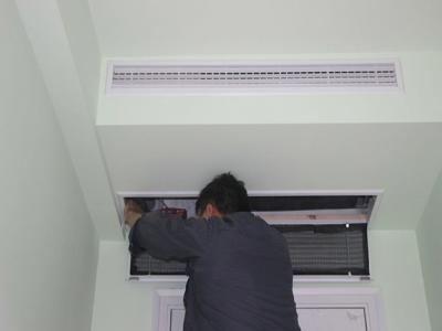 溧水区空调维修服务部