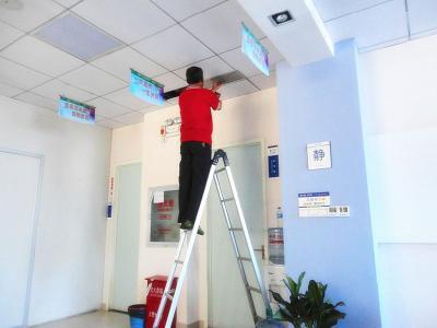 杭州萧山区安安美家庭设备维修中心