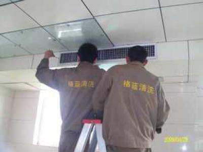 重庆志高空调维修电话(全国24小时)--同益服务中心