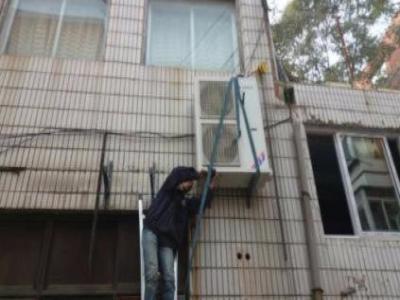 武汉大金空调维修电话