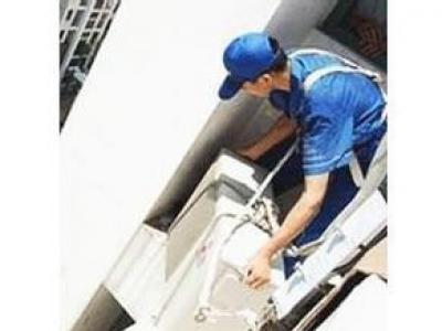 北京大兴区家电维修服务中心
