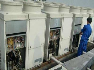 天津滨海新区家电维修服务中心