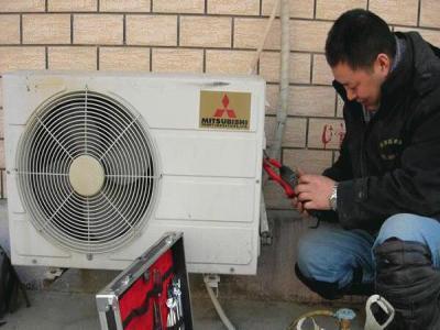 蓝田县三菱重工空调维修电话(全国24小时)--丰缘服务部