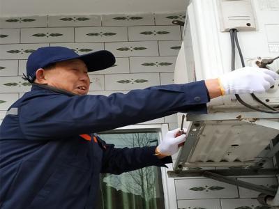 西安临潼区家电维修服务中心