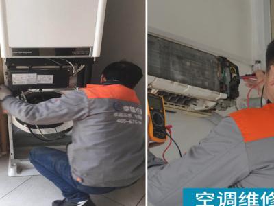 苏州吴江区家电维修服务中心