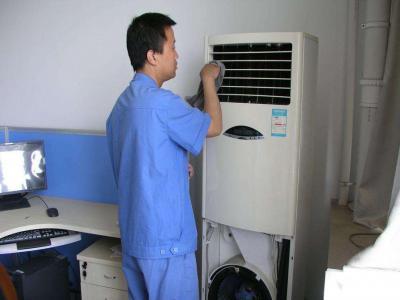 南川区志高空调维修电话(全国24小时)--明盛服务点