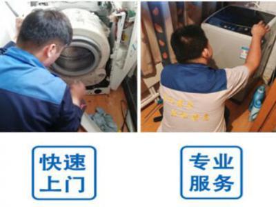 武汉三洋空调维修电话(全国24小时)