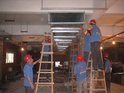 重庆渝中区家电维修服务中心