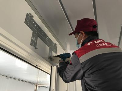 北京石景山区家电维修服务中心