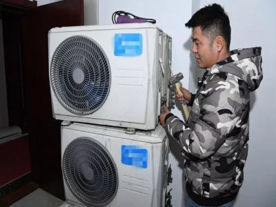 济南TCL空调维修服务电话