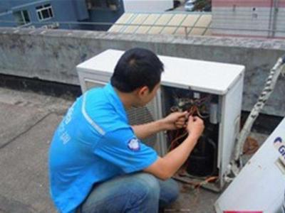 重庆大足区家电维修服务中心