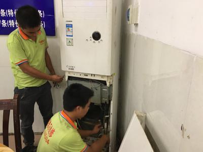 北京海淀区扬识家庭设备维修中心