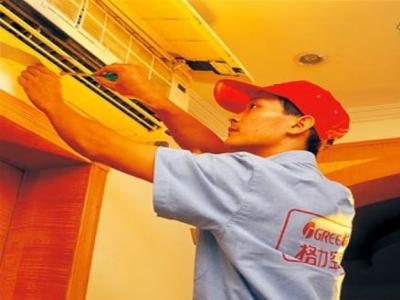 北京朝阳区和美家庭设备维修中心