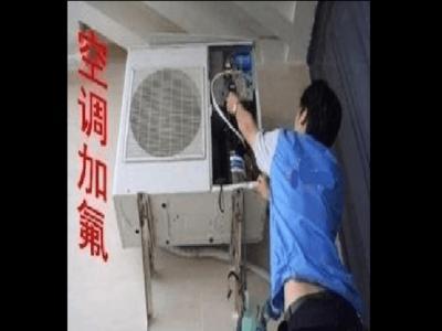 长沙海尔空调维修服务电话--理京服务部